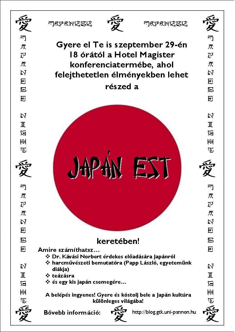 japán plakát