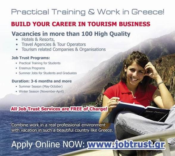 Görögországi gyakorlat