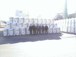 A Nitrogénművek Zrt. gyárlátogatása